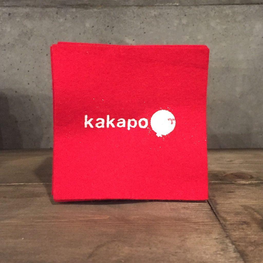 kakapoサイン