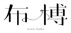 布博 in 東京 vol.8