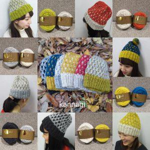 コリドーニッティングオリジナルの編み込み柄がかわいいニット帽の編み物キット。(毛糸2玉+レシピ)豊富な色数で贈り物にも最適。
