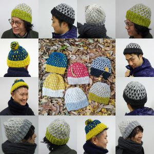 コリドーニッティングオリジナルの編み込み柄がかわいいニット帽の編み物キット。(毛糸2玉+レシピ)老若男女使える色合いとデザイン。
