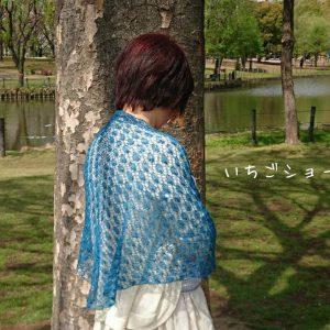 コリドーニッティングオリジナルのいちご柄を取り入れた三角ショールの編み物キット。(毛糸1コーン+レシピ) リネン100%で夏に最適な素材。