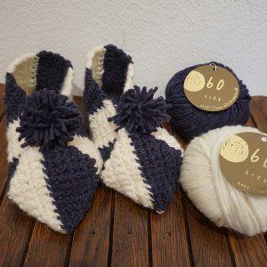 冬でもあったかな!マリンな気分なボーダールームシューズの編み物キット。(毛糸2玉+レシピ) 簡単だから初心者にもオススメ!