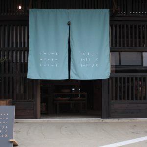 キジニチジョウは兵庫県篠山市の城下町にある小さな生地屋です。