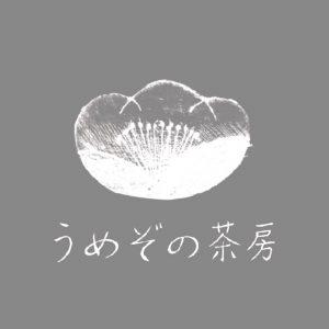 うめぞの茶房のロゴは西淑さんに作っていただきました